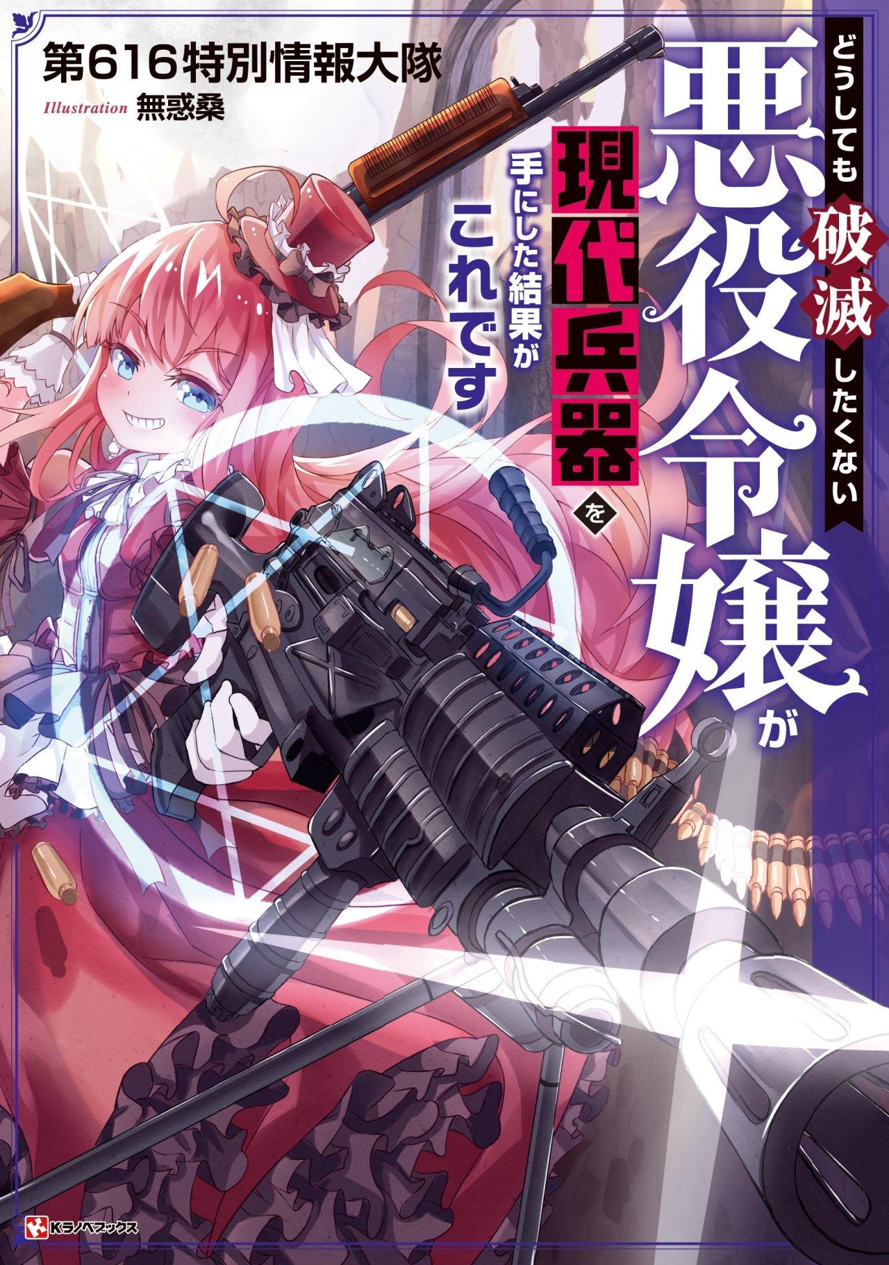 https://nimg.taadd.com/manga3/20/10021523/100173170/3789867_2020090618483.jpg Page 1