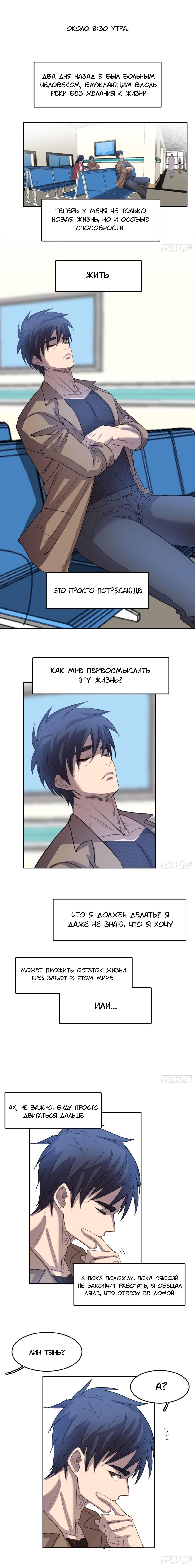 https://nimg.taadd.com/manga3/20/10022675/100176600/1385442_2020091312573.jpg Page 1