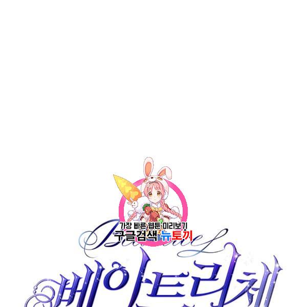 https://nimg.taadd.com/manga3/20/10025043/100240932/2458407_202101269252.jpg Page 1