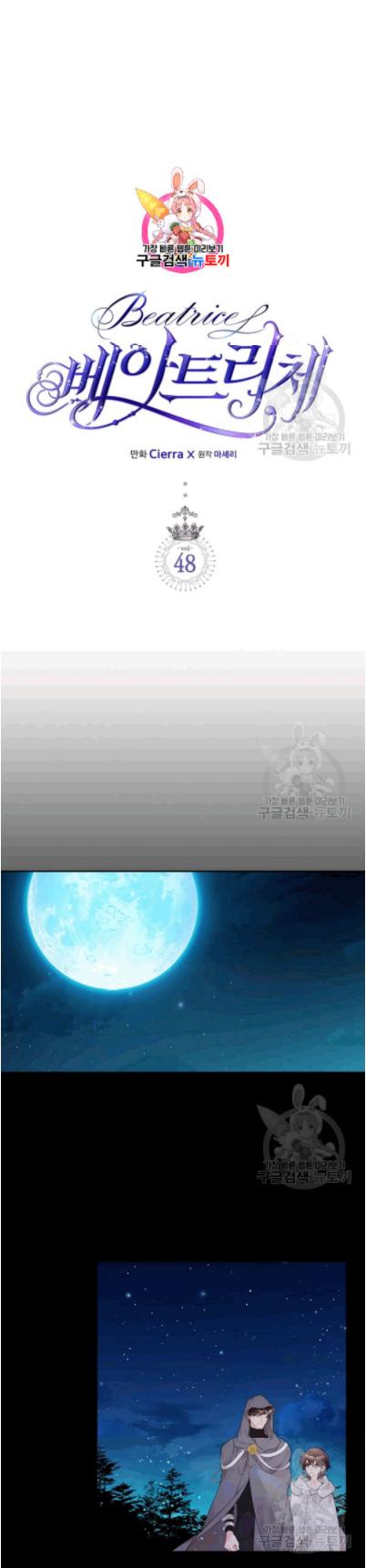 https://nimg.taadd.com/manga3/20/10025043/100240933/2458407_2021012612546.jpg Page 1