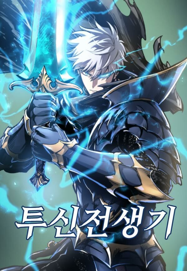https://nimg.taadd.com/manga3/20/10038547/100323151/5680958_202107319391.jpg Page 1