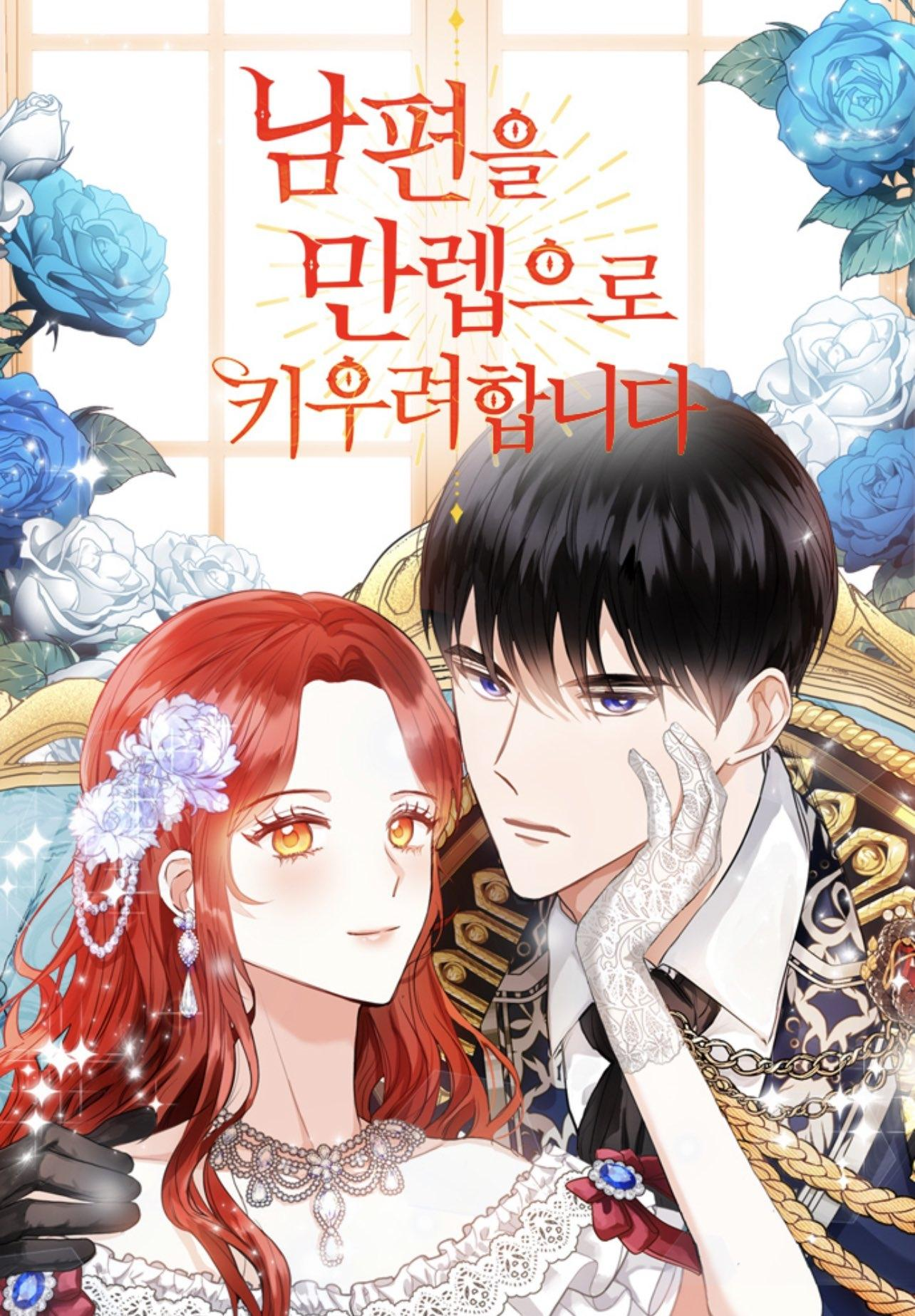 https://nimg.taadd.com/manga3/20/10038867/100319445/5610398_2021072111990.jpg Page 1