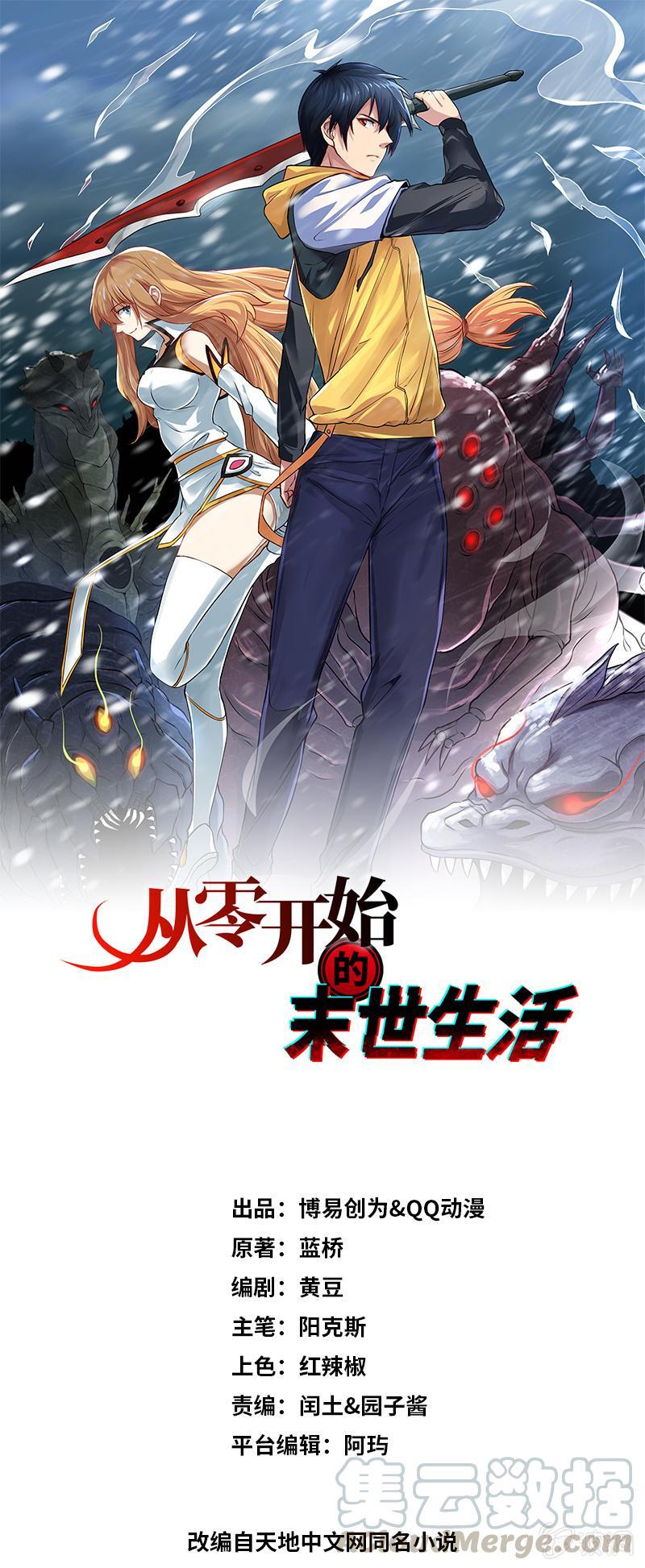 https://nimg.taadd.com/manga3/22/10029269/100239377/4222531_2021012215817.jpg Page 2