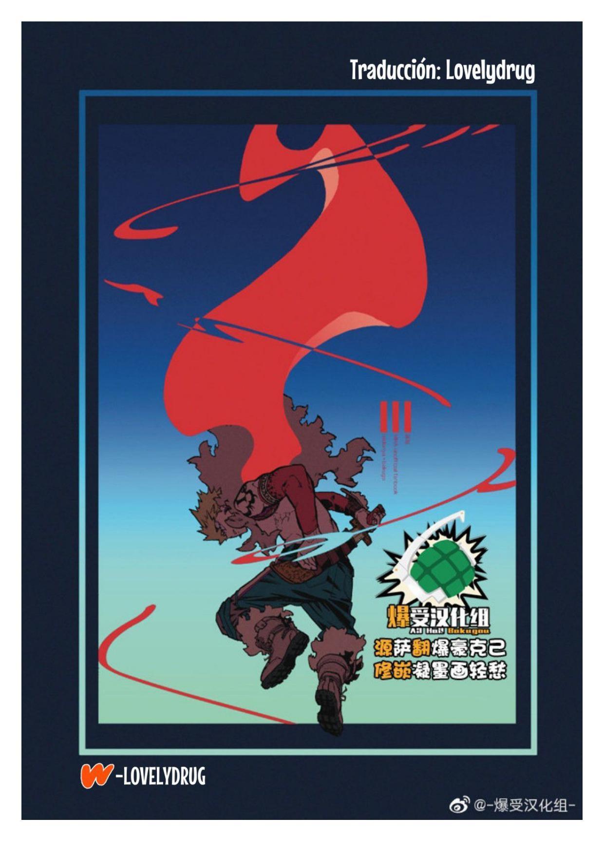 https://nimg.taadd.com/manga3/23/10026646/100213871/4342484_2020112511866.jpg Page 1