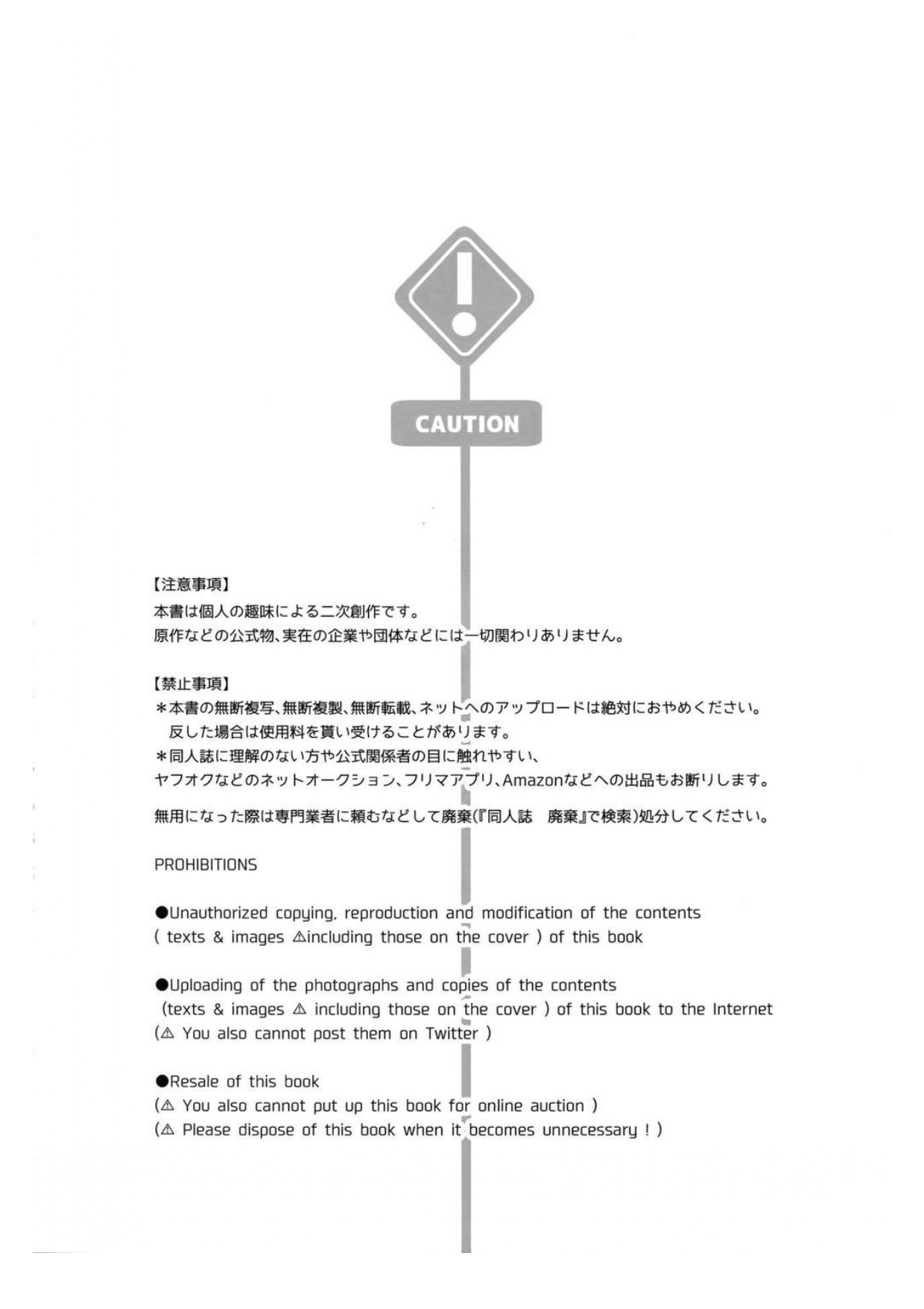 https://nimg.taadd.com/manga3/23/10026646/100214086/4342484_202011267160.jpg Page 2