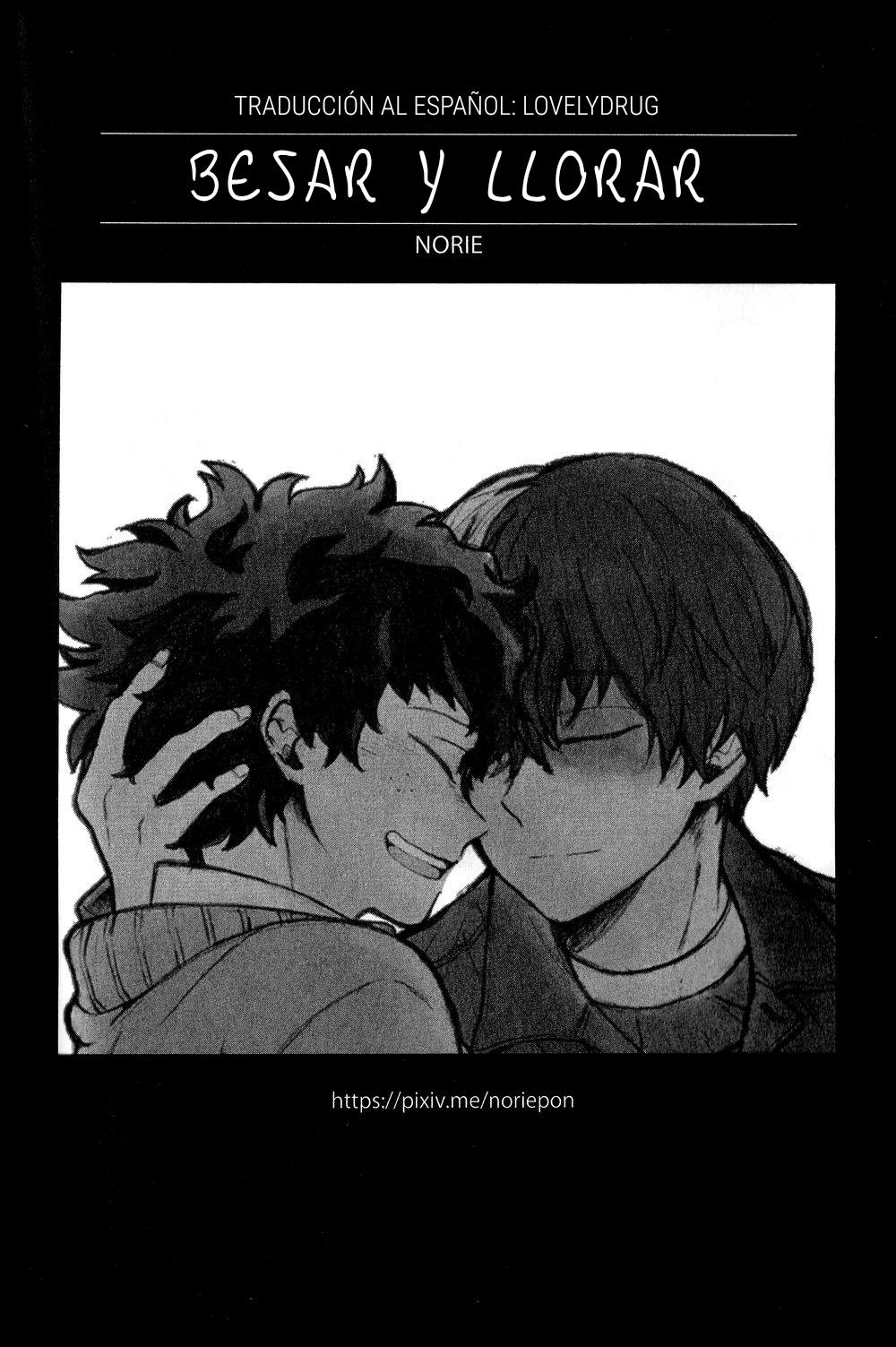 https://nimg.taadd.com/manga3/23/10026646/100304600/4342484_2021061611857.jpg Page 1