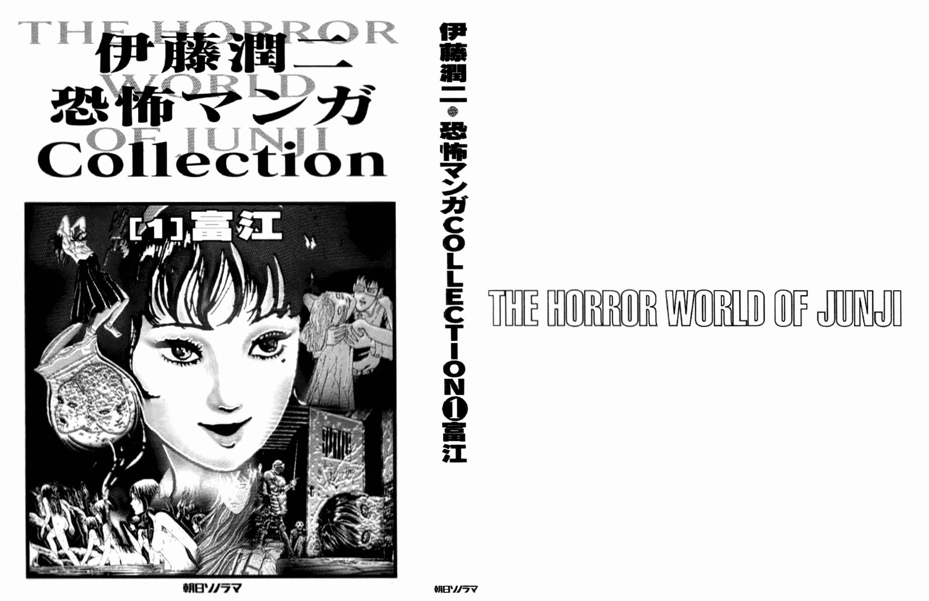 https://nimg.taadd.com/manga3/23/10031766/100253230/3646003_2021022214008.png Page 1