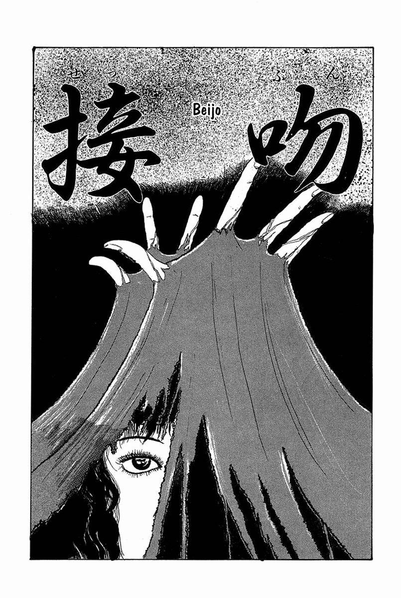https://nimg.taadd.com/manga3/23/10031766/100253268/3646003_20210222628.png Page 1
