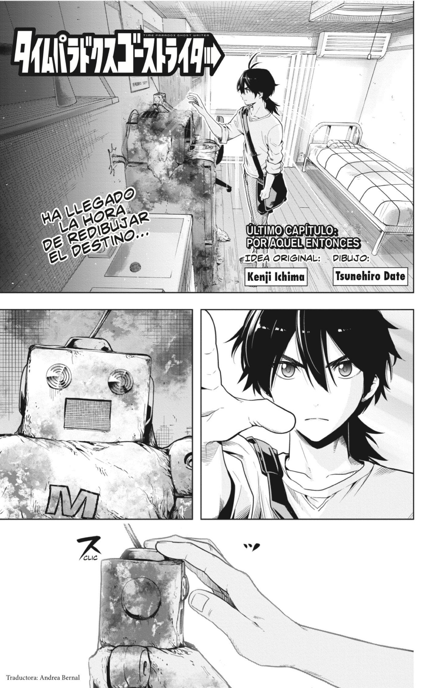 https://nimg.taadd.com/manga3/24/10016663/100168734/2905968_202008302246.jpg Page 1