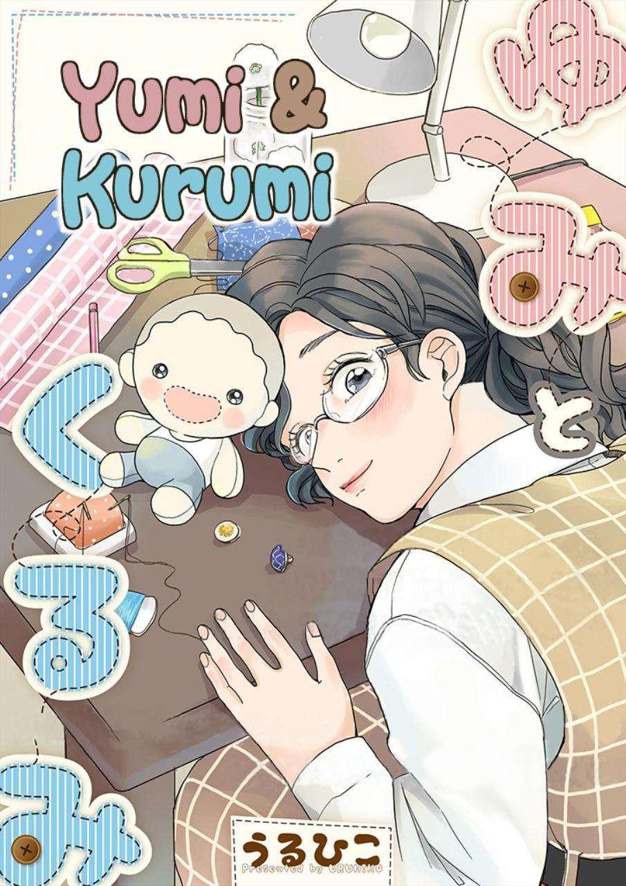 https://nimg.taadd.com/manga3/24/10024471/100229712/1954076_2021010110676.jpg Page 1