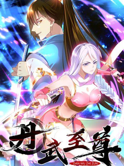 https://nimg.taadd.com/manga3/24/10032663/100261745/5255623_202103111004.jpg Page 1
