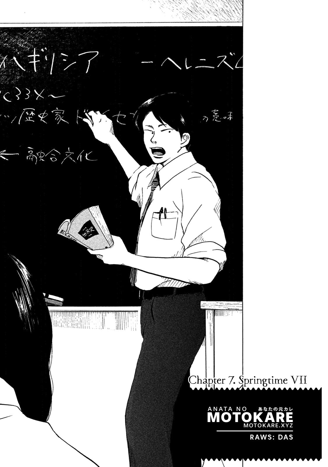 https://nimg.taadd.com/manga3/26/10023129/100208034/3999056_202011136909.jpg Page 1