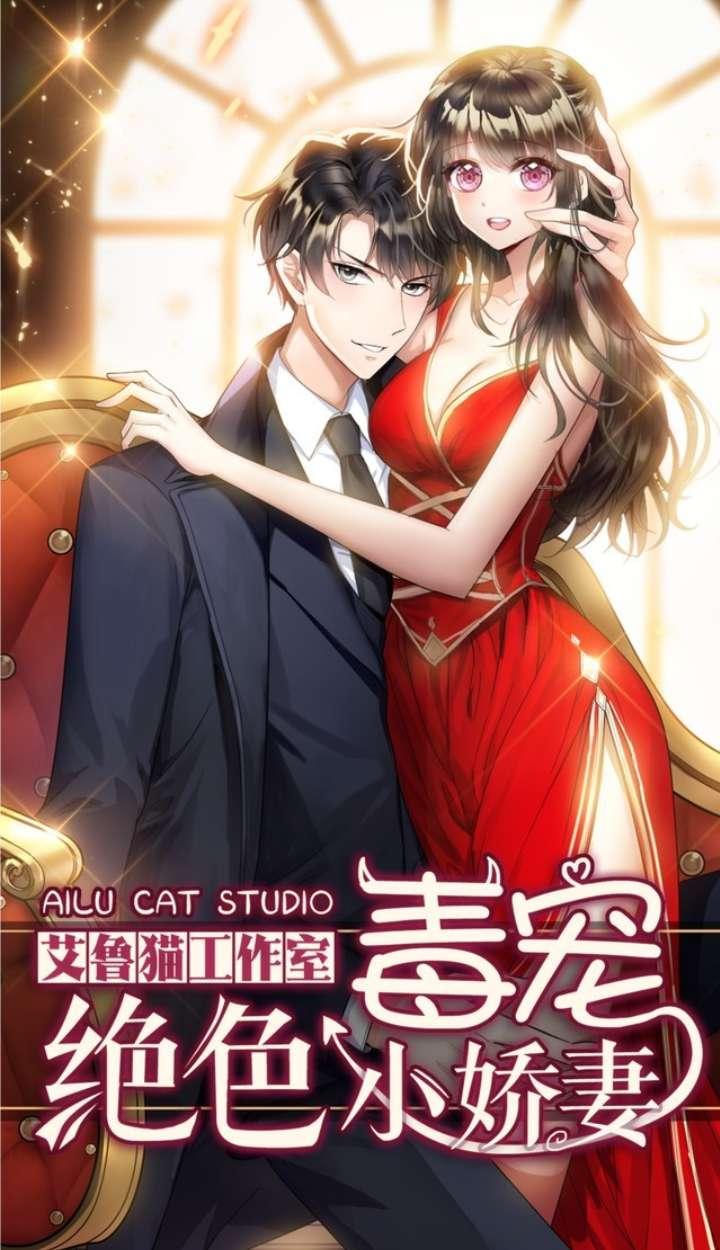 https://nimg.taadd.com/manga3/26/10035545/100332657/3465315_2021082618782.jpg Page 1