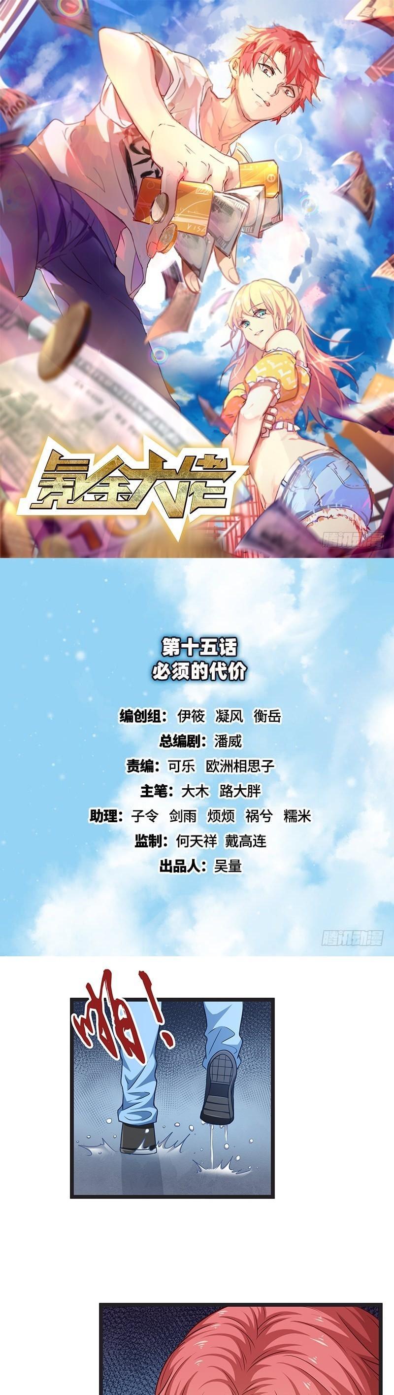 https://nimg.taadd.com/manga3/29/10022748/100192059/2422354_202010126059.jpg Page 1