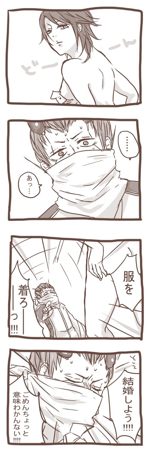 https://nimg.taadd.com/manga3/29/10029340/100236959/1738043_2021011816058.jpg Page 1