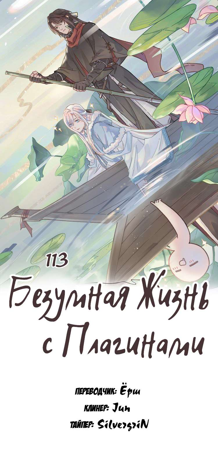 https://nimg.taadd.com/manga3/29/10035868/100295733/5393222_202105298196.jpg Page 1