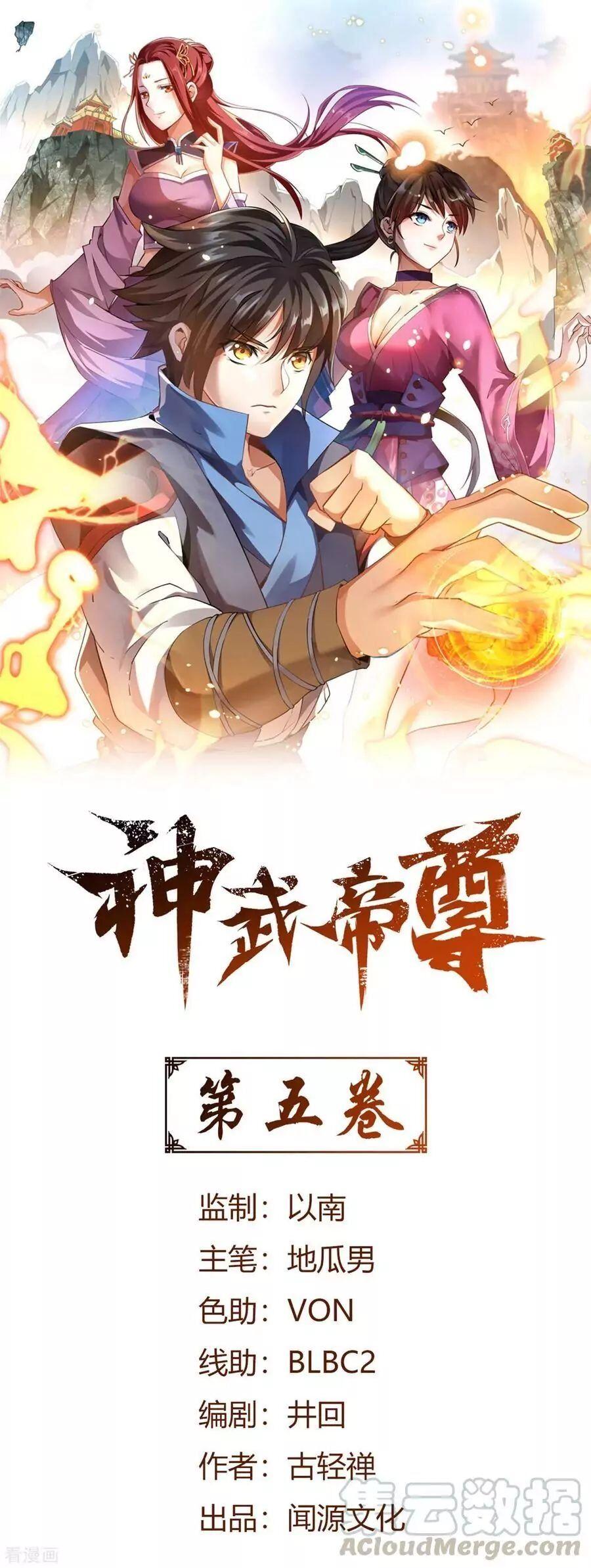 https://nimg.taadd.com/manga3/3/10022978/100180303/3908064_202009201513.jpg Page 2