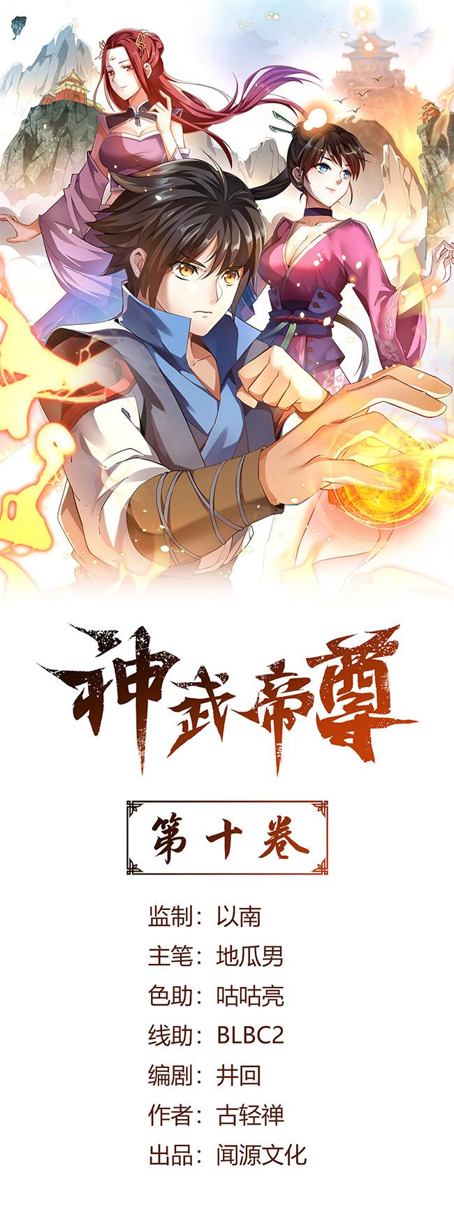https://nimg.taadd.com/manga3/3/10022978/100181927/3908064_2020092215618.jpg Page 2