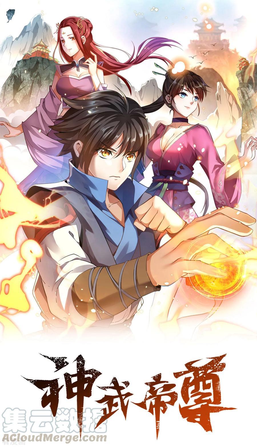 https://nimg.taadd.com/manga3/3/10022978/100191174/3908064_2020101110801.jpg Page 2