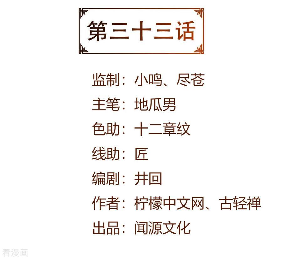 https://nimg.taadd.com/manga3/3/10022978/100191175/3908064_2020101115974.jpg Page 3