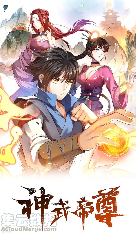 https://nimg.taadd.com/manga3/3/10022978/100191176/3908064_20201011422.jpg Page 2
