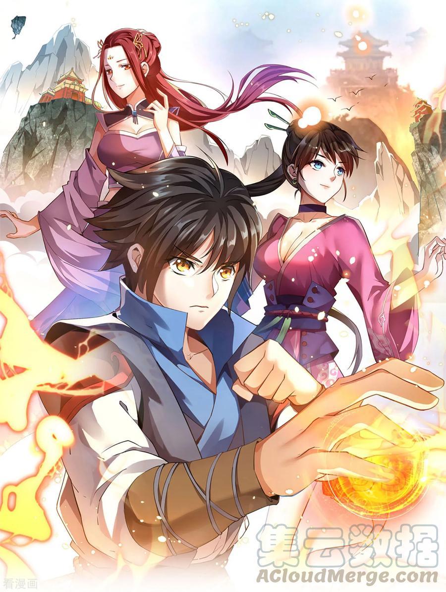 https://nimg.taadd.com/manga3/3/10022978/100192965/3908064_202010146282.jpg Page 2