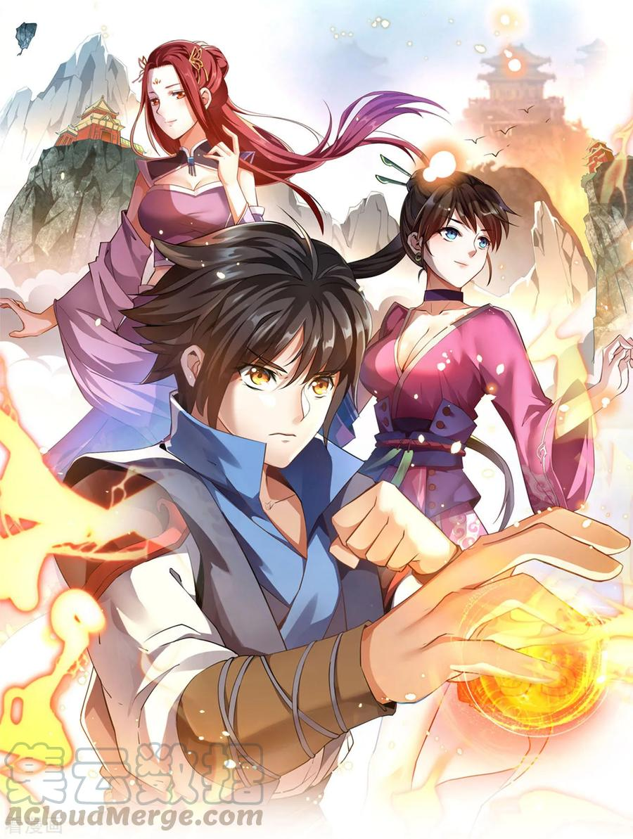 https://nimg.taadd.com/manga3/3/10022978/100198045/3908064_2020102414398.jpg Page 2