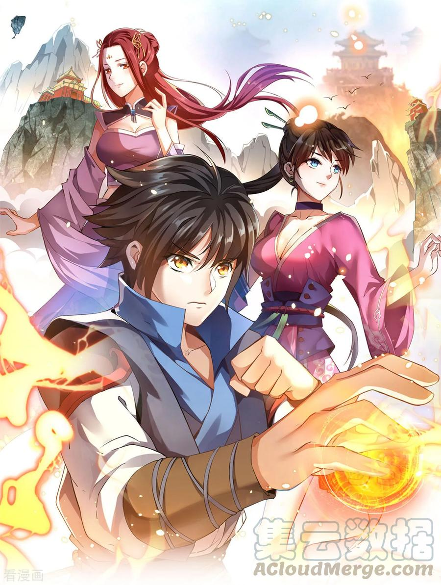 https://nimg.taadd.com/manga3/3/10022978/100200336/3908064_2020102812264.jpg Page 2