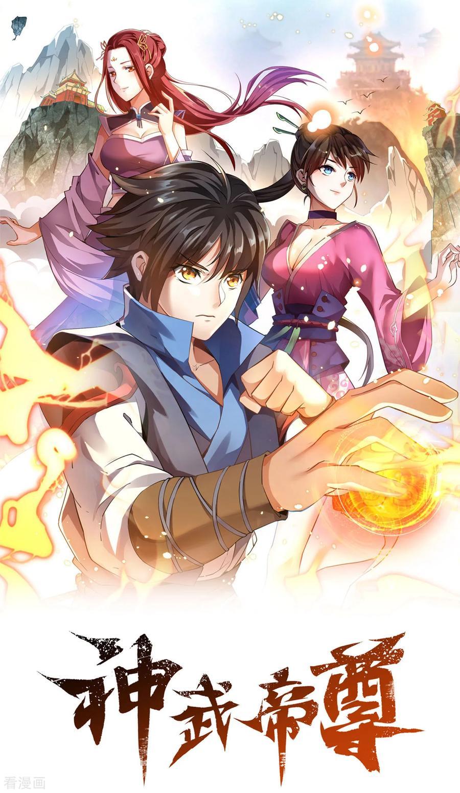 https://nimg.taadd.com/manga3/3/10022978/100200346/3908064_202010281636.jpg Page 2