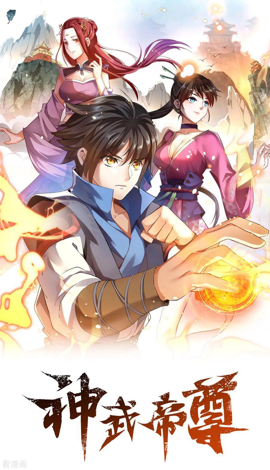 https://nimg.taadd.com/manga3/3/10022978/100207654/3908064_2020111219420.jpg Page 2