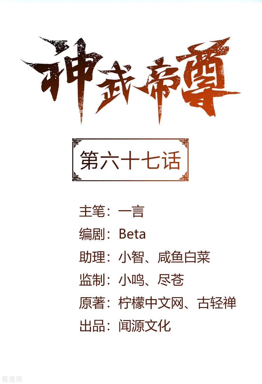 https://nimg.taadd.com/manga3/3/10022978/100214966/3908064_2020112815254.jpg Page 3