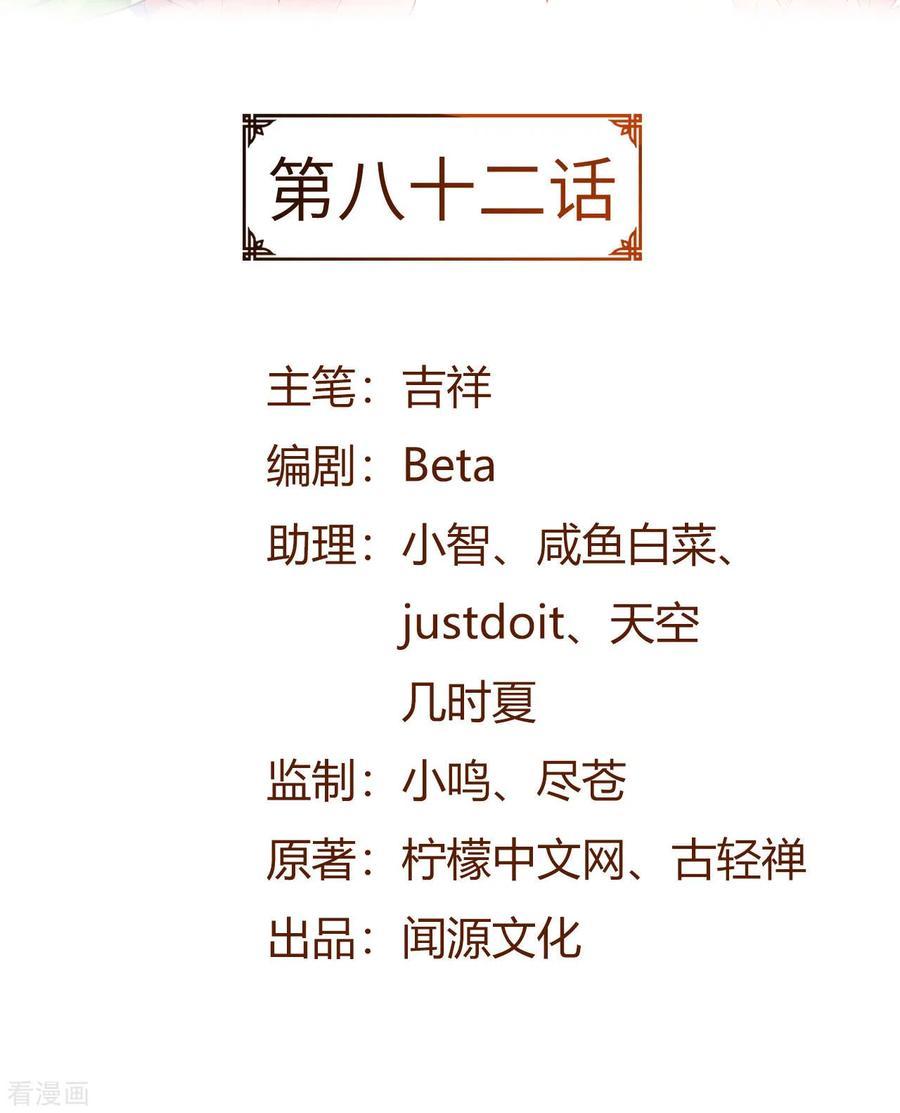 https://nimg.taadd.com/manga3/3/10022978/100238956/3908064_2021012116951.jpg Page 3