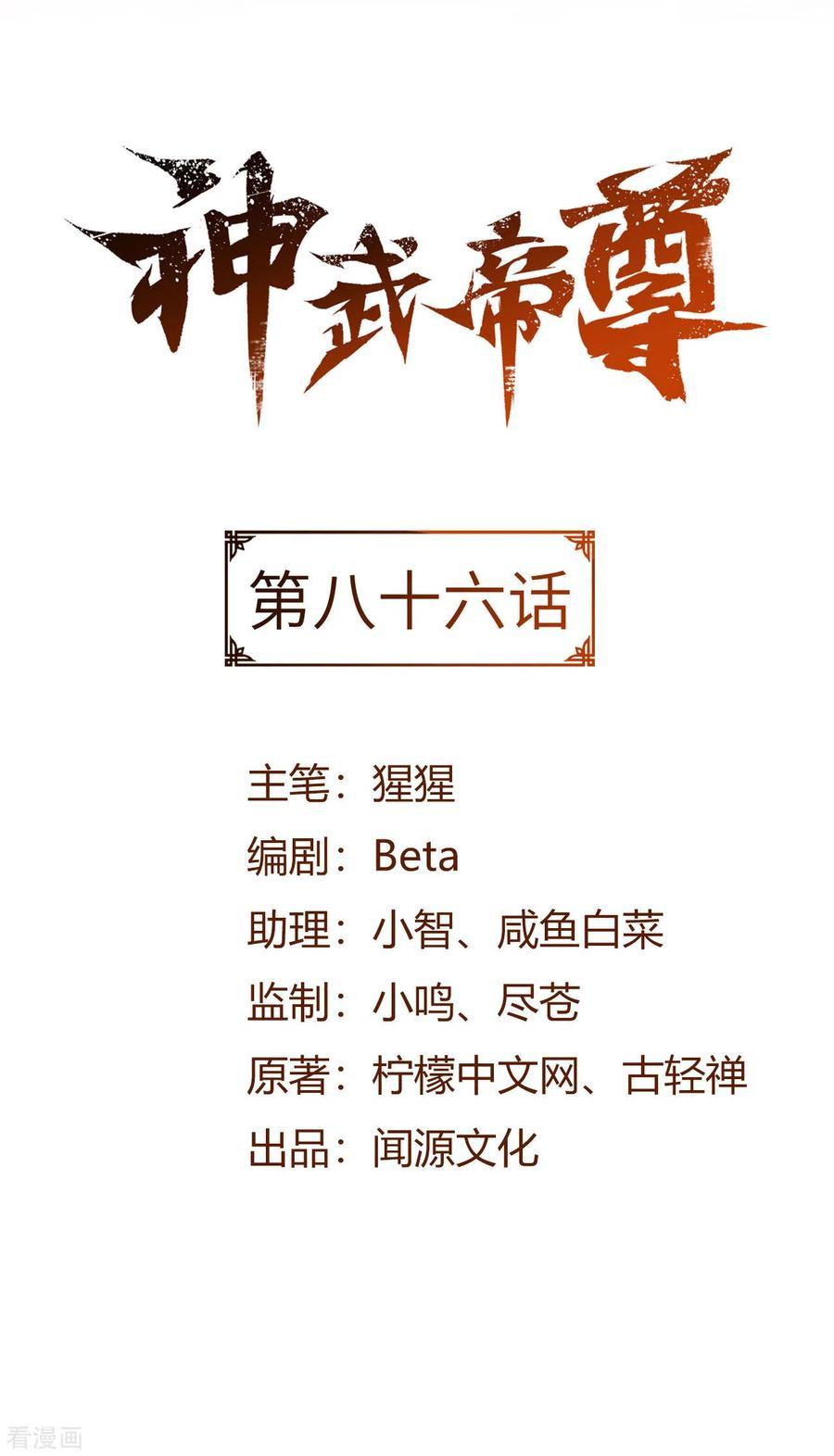 https://nimg.taadd.com/manga3/3/10022978/100248795/3908064_2021021415107.jpg Page 3