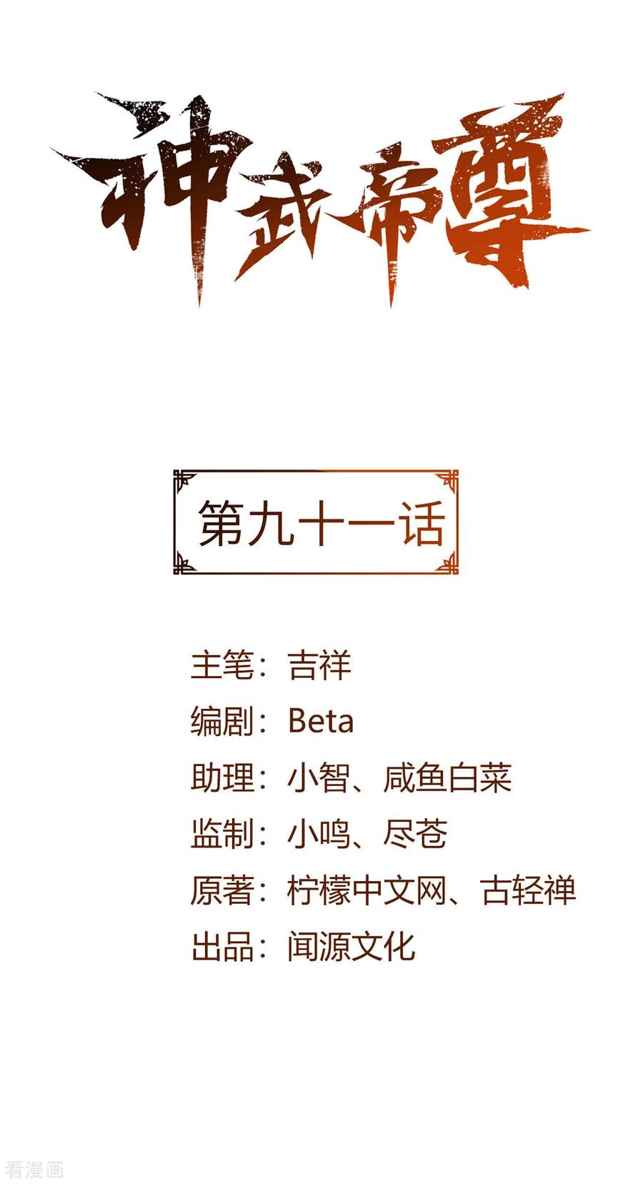 https://nimg.taadd.com/manga3/3/10022978/100253264/3908064_202102227640.jpg Page 3