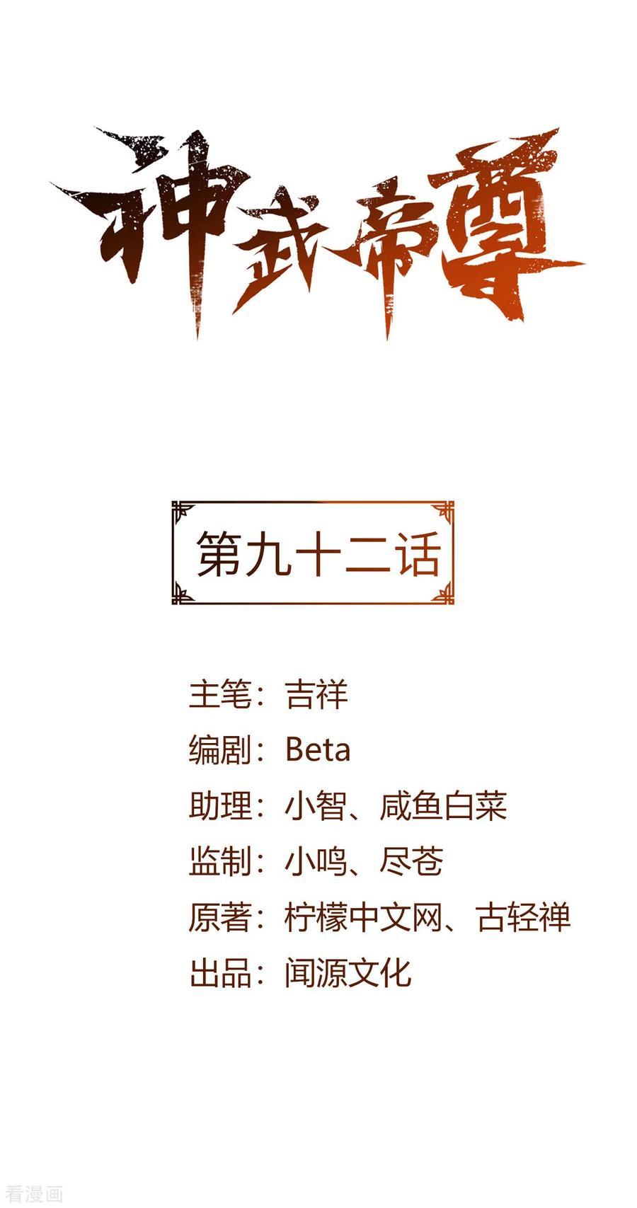https://nimg.taadd.com/manga3/3/10022978/100256787/3908064_202102283661.jpg Page 3
