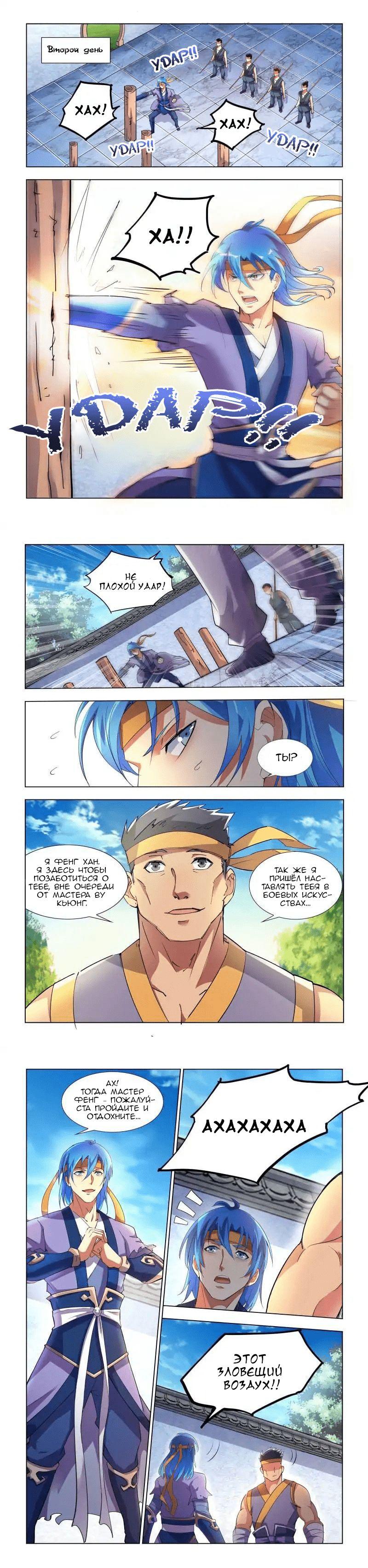 https://nimg.taadd.com/manga3/30/10021085/100160715/2533125_2020081618086.jpg Page 1