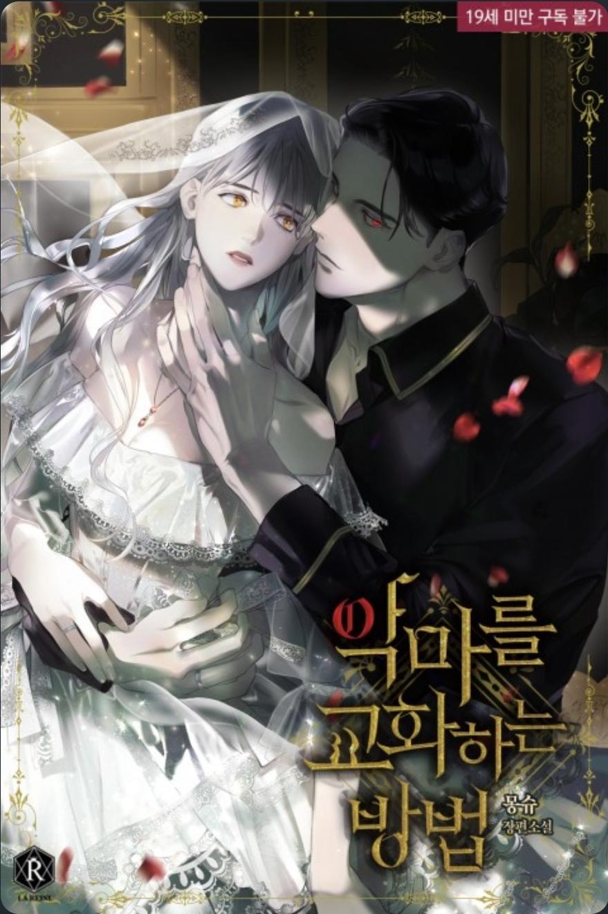 https://nimg.taadd.com/manga3/30/10037533/100316149/3950940_202107131583.jpg Page 1