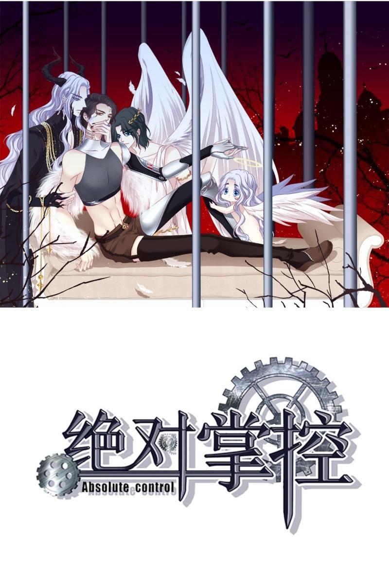 https://nimg.taadd.com/manga3/31/10014814/100193202/2398440_2020101410987.jpg Page 1