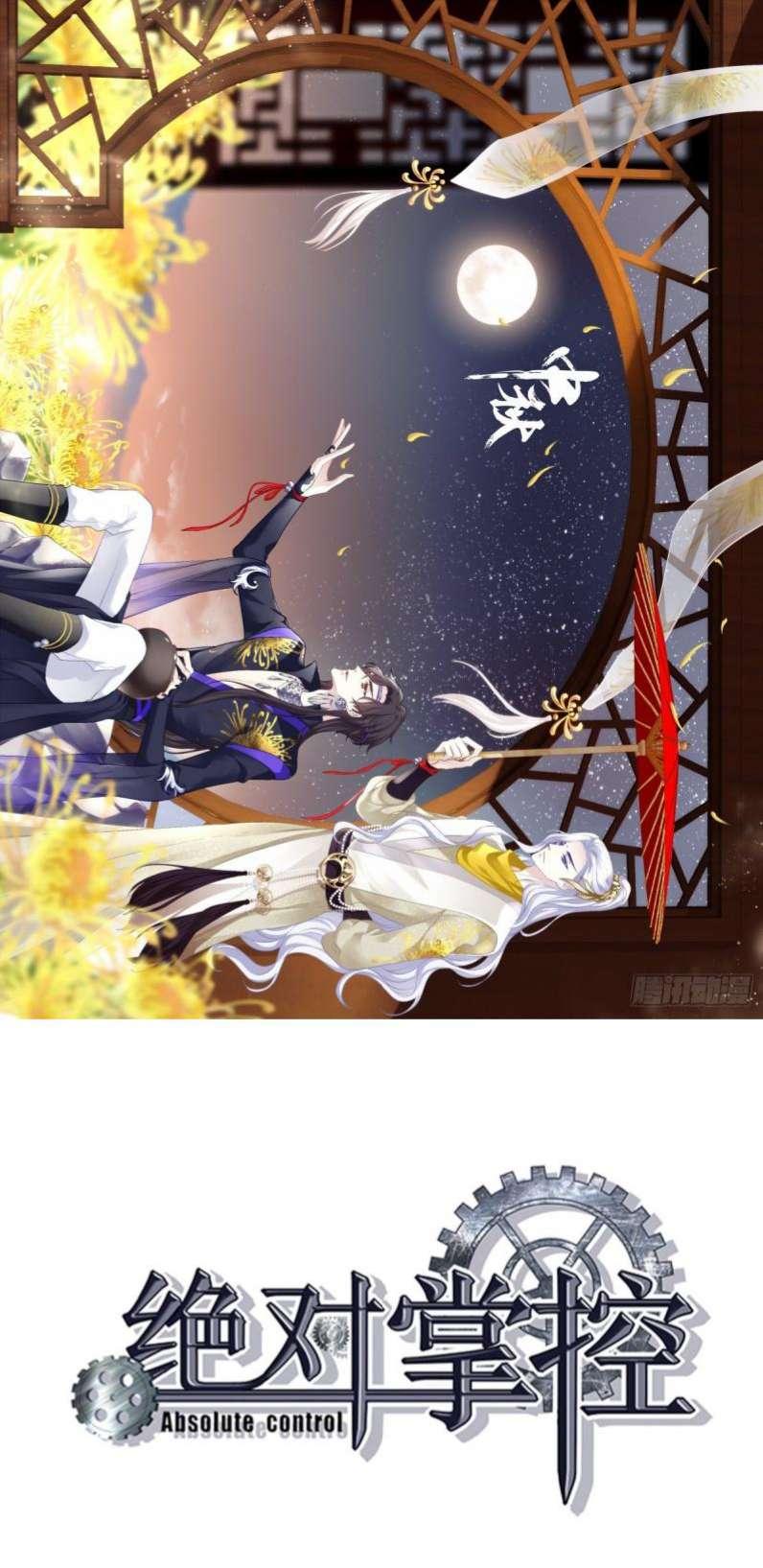 https://nimg.taadd.com/manga3/31/10014814/100233805/2398440_2021011019498.jpg Page 2