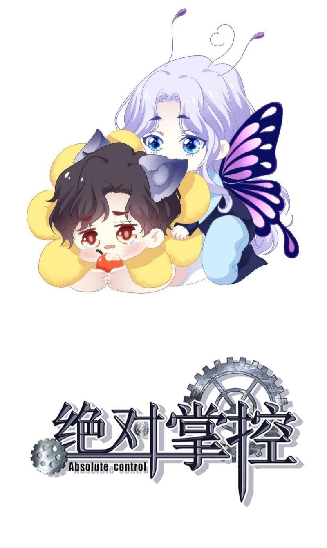 https://nimg.taadd.com/manga3/31/10014814/100292879/2398440_20210522226.jpg Page 1