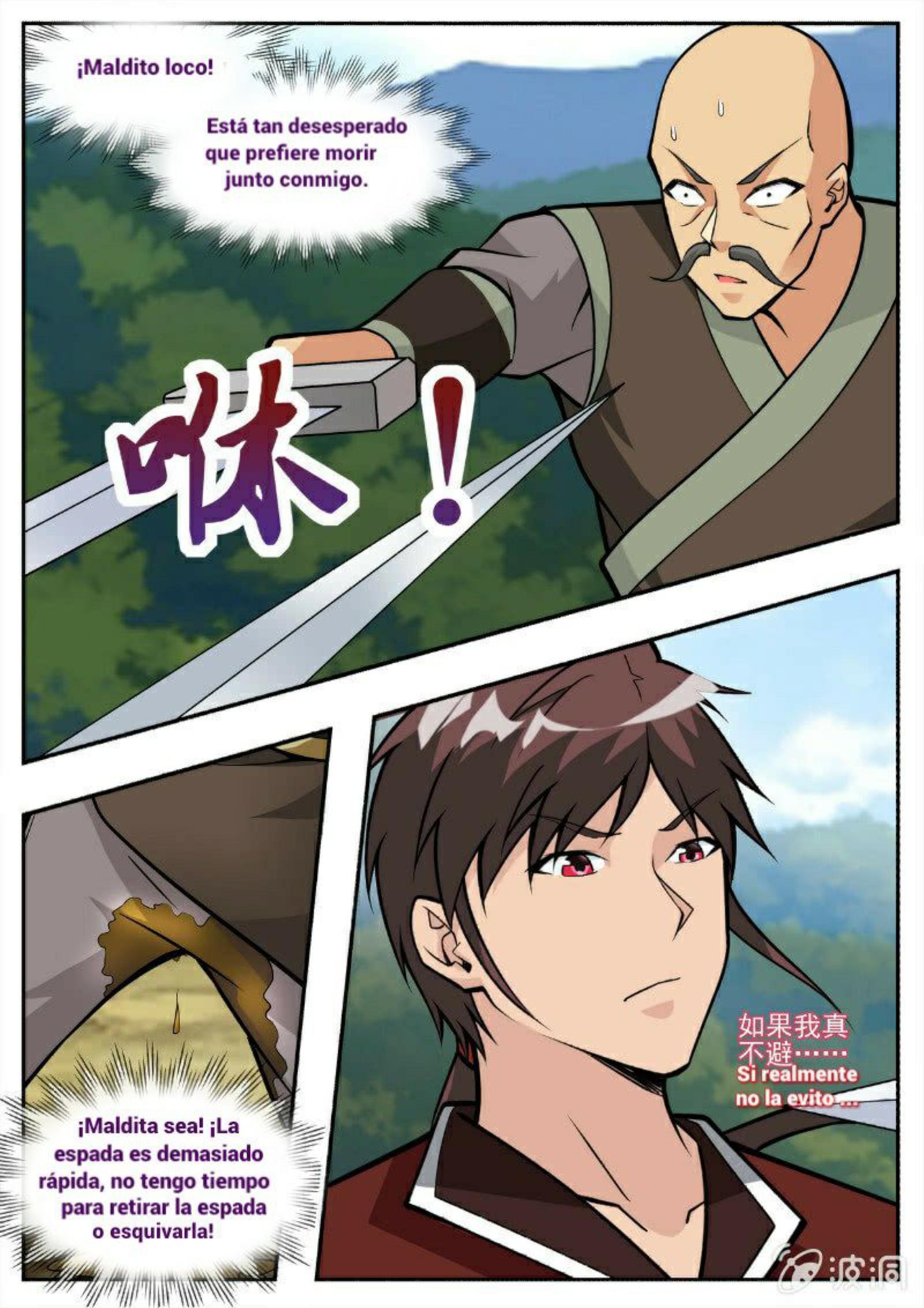 https://nimg.taadd.com/manga3/31/10022110/100232836/3151890_202101085457.jpg Page 1