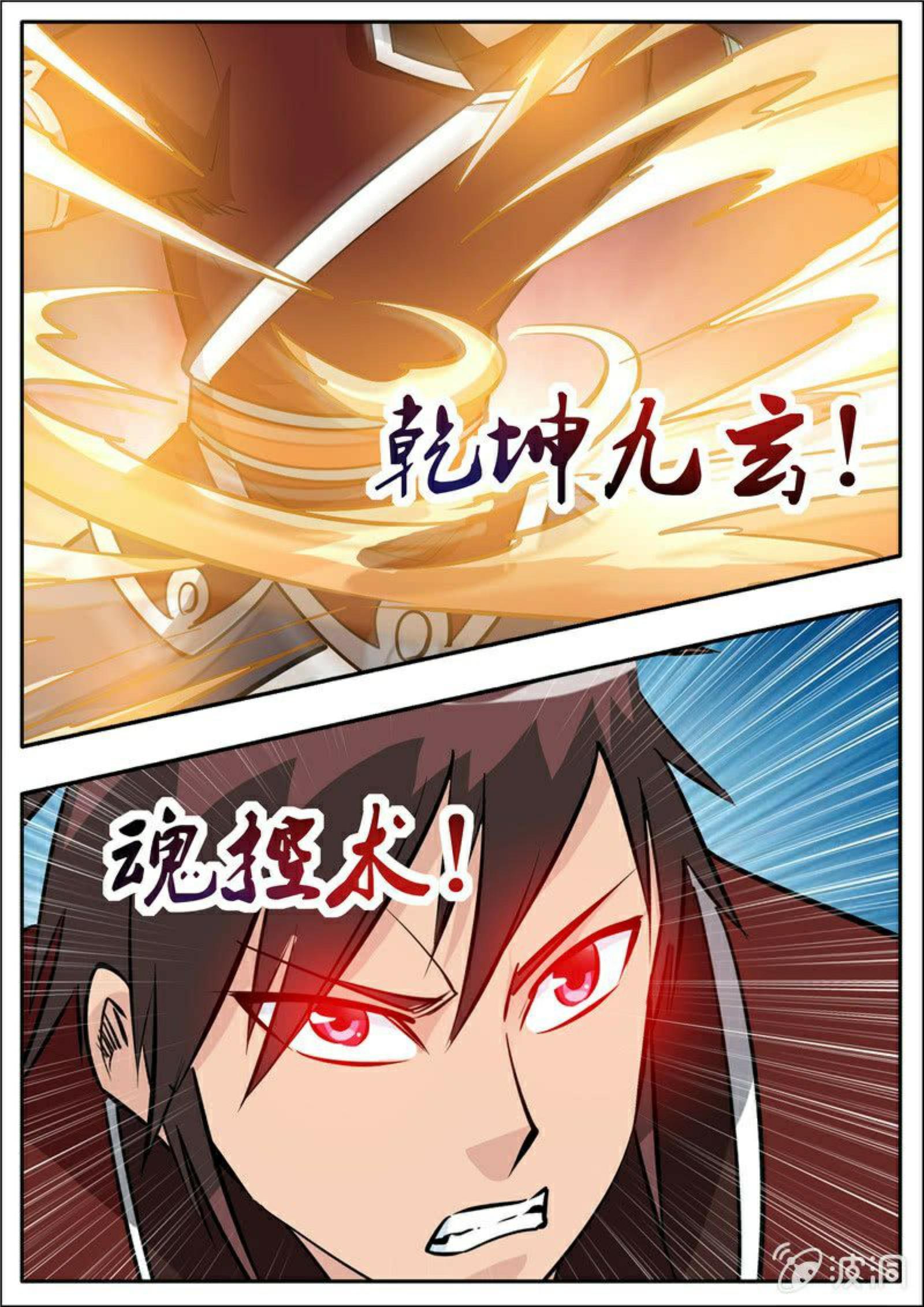 https://nimg.taadd.com/manga3/31/10022110/100238074/3151890_202101206993.jpg Page 1