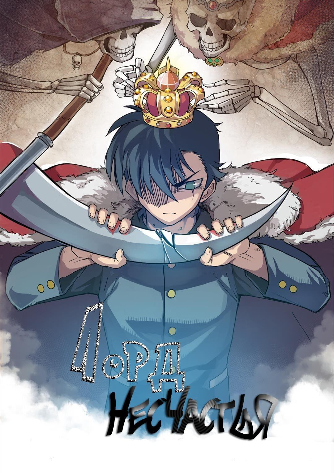 https://nimg.taadd.com/manga3/31/10028126/100225380/1385442_2020122222.jpg Page 1
