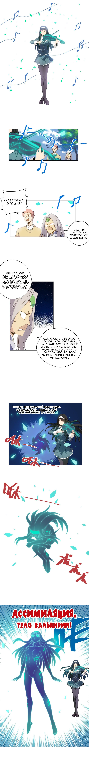 https://nimg.taadd.com/manga3/31/10028126/100318872/1385442_202107208223.jpg Page 1