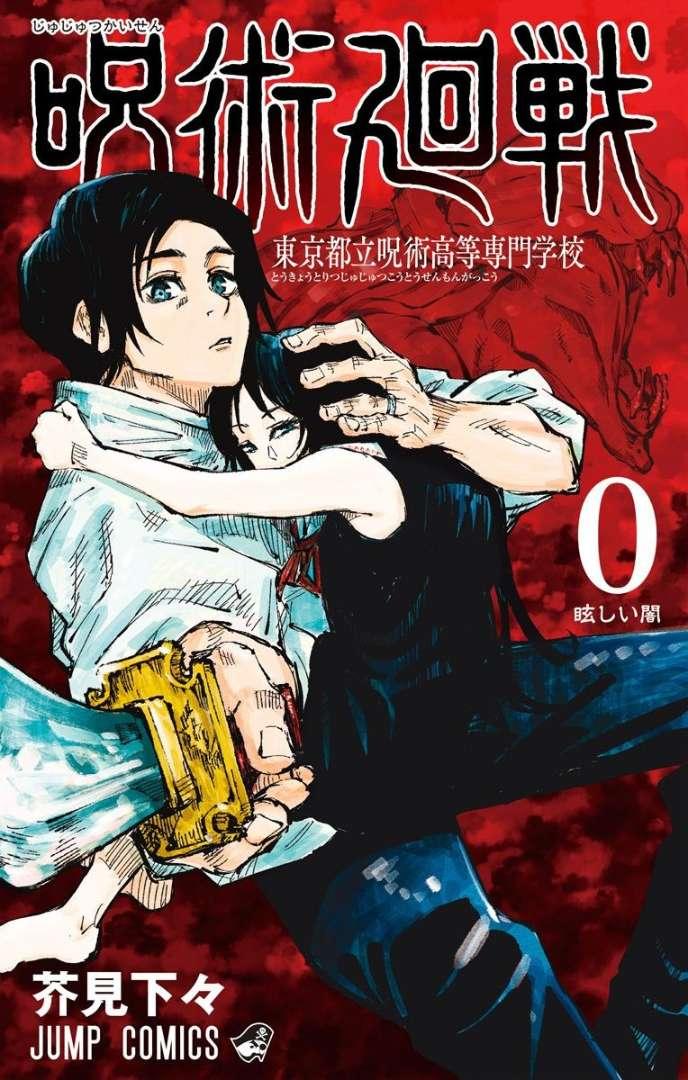 https://nimg.taadd.com/manga3/31/10032798/100263180/1241232_202103145082.jpg Page 1