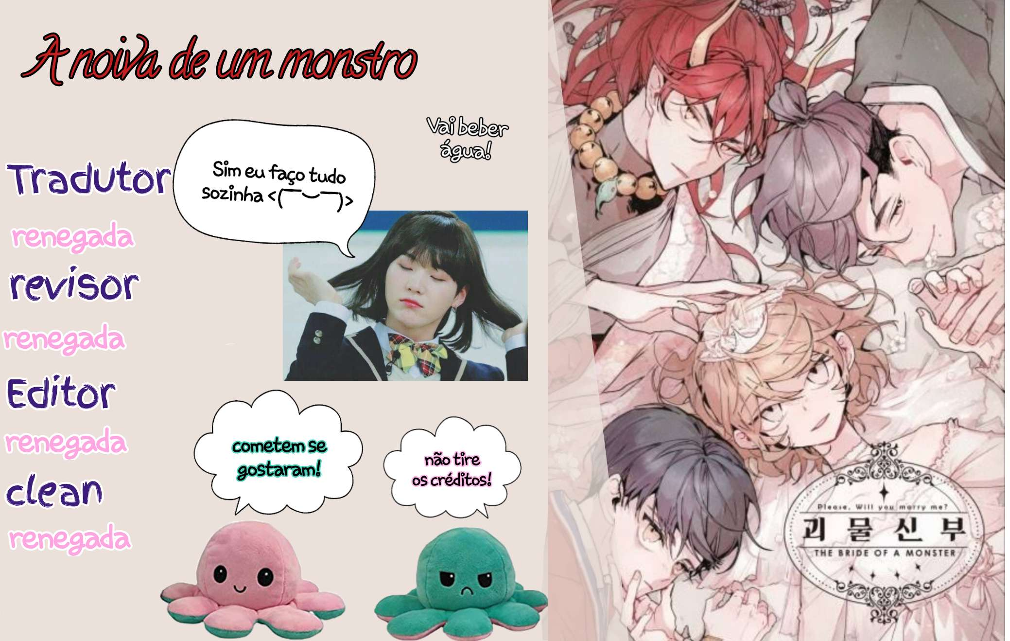 https://nimg.taadd.com/manga3/32/10026271/100282472/2764336_2021042811668.jpg Page 1