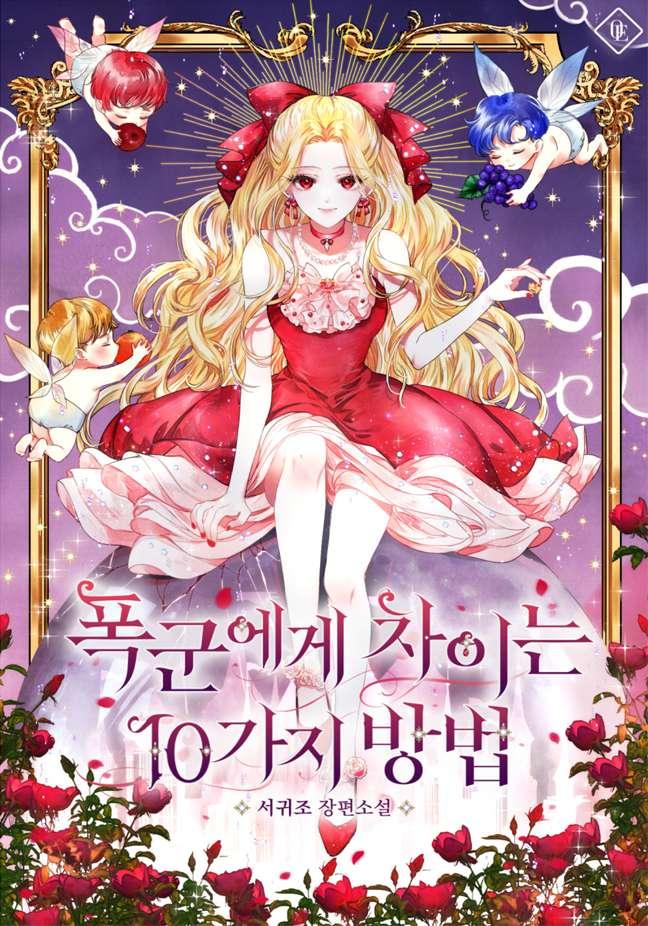 https://nimg.taadd.com/manga3/34/10031585/100251648/4904076_2021021913072.jpg Page 1