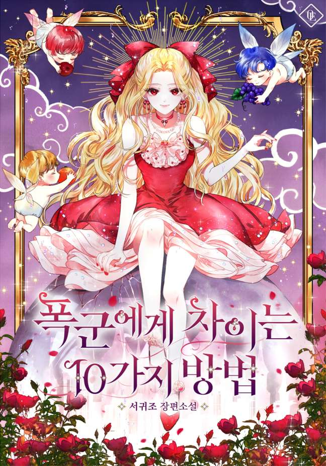 https://nimg.taadd.com/manga3/34/10031585/100253513/4904076_2021022310106.jpg Page 1