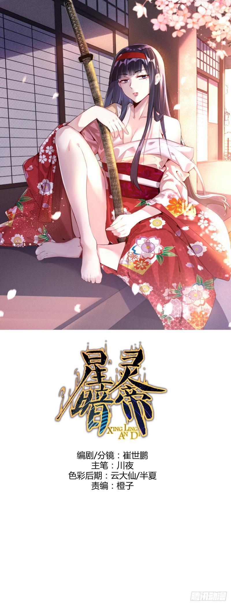 https://nimg.taadd.com/manga3/37/10034212/100299669/4423829_2021060613253.jpg Page 1