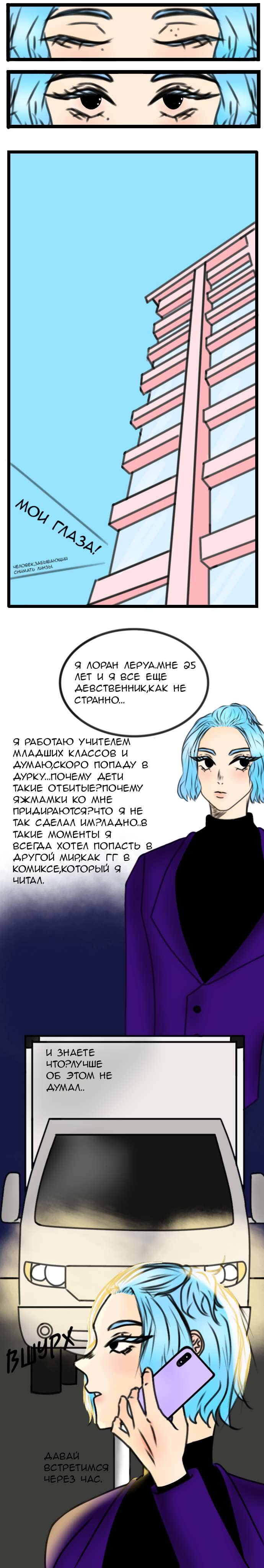 https://nimg.taadd.com/manga3/37/10038244/100313728/2347186_202107077227.jpg Page 1